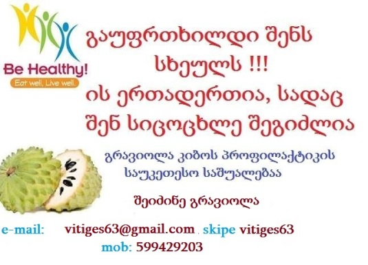 1796569_330637667116439_1155678965199659005_n