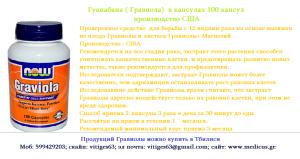 russiangravo